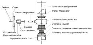 Схема подключения 2
